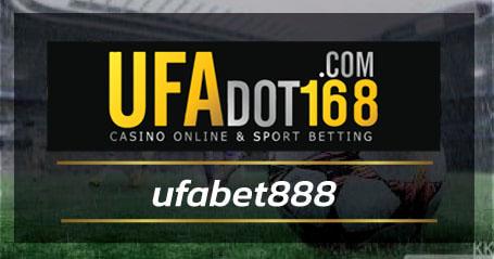UFABET888 แทงบอลออนไลน์ สมัครเว็บตรง UFABET ปลอดภัย ได้เงินจริง100%
