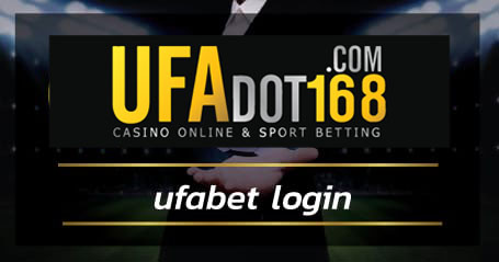 ufabet login ทางเข้า UFABET เว็บพนันออนไลน์ที่ดีที่สุดแห่งปี 2021 ข้อมูลpantip